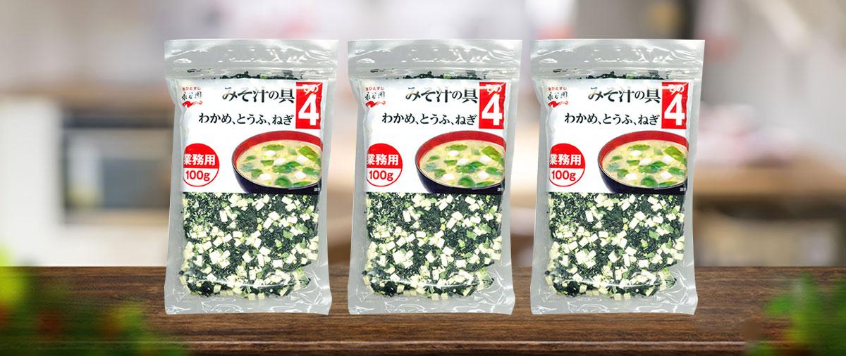 Canh miso rong biển đậu hủ khô gói 100g