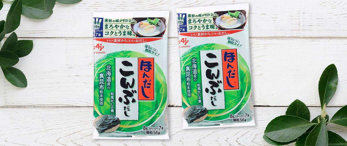 Hạt Nêm rong biển cho bé Nhật Bản thương hiệu Ajinomoto - 56g