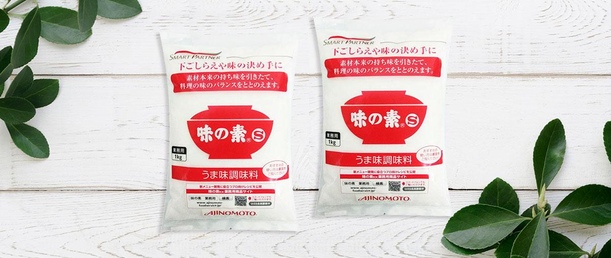 Bột Ngọt Ajinomoto Nhật Bản 1kg