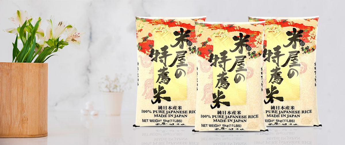 Gạo Nhật Nhập Khẩu Komeyano Tokusen 5kg