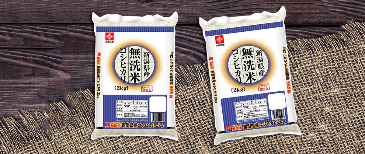 Gạo Nhật Nhập Khẩu Niigata Koshihikari 2kg