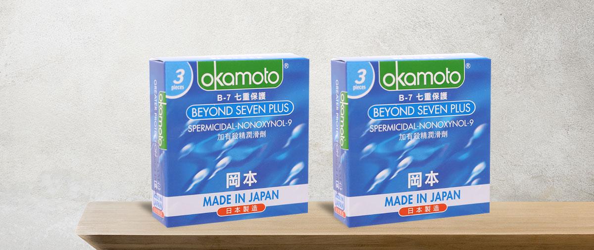 Bao cao su Okamoto Beyond Seven 54mm 7 Tầng Bảo Vệ Hộp 3 Cái