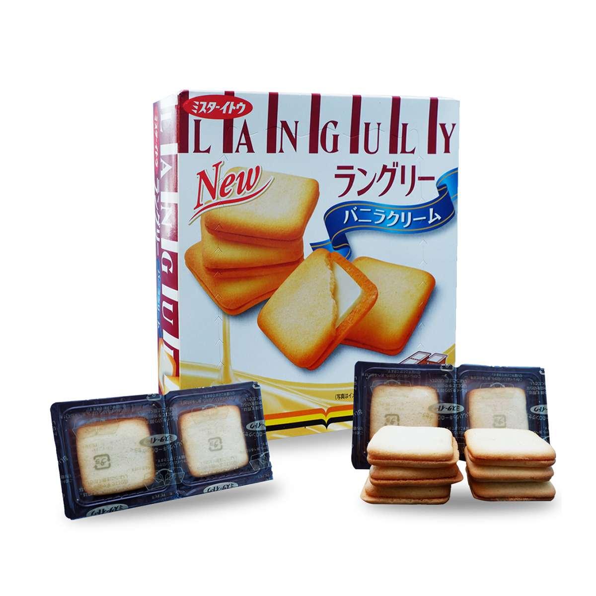 Bánh languly kem hương vani Nhật Bản