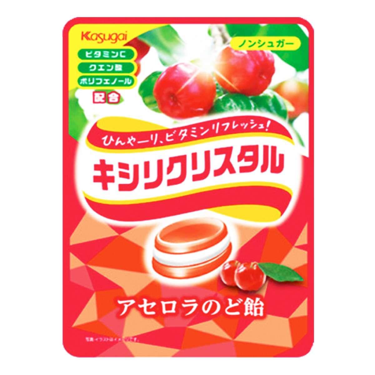 Kẹo ngậm thảo mộc không đường kasugai Nhật Bản