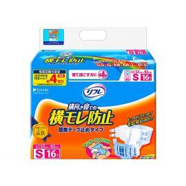 Tã Dán Người Lớn Livedo Nhật Bản Size S