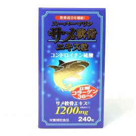Sụn Vi Cá Mập Nhật Bản High Grade Shark 240 Viên