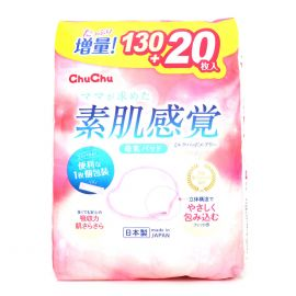 Miếng Lót Thấm Sữa Chuchubaby -130 miếng
