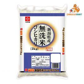Gạo Nhật Nhập Khẩu Niigata Koshihikari 2kg (gạo không vo)