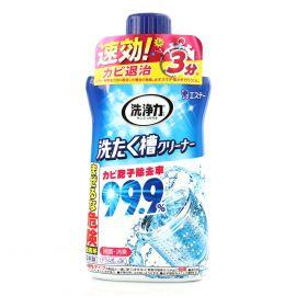 Chai Tẩy Lồng Giặt Siêu Sạch Ultra Powers Cao Cấp 550g