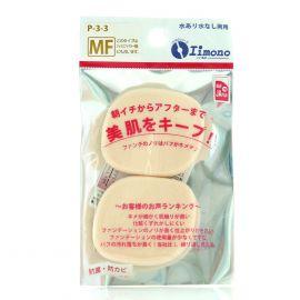 Mút Trang Điểm Limono Series Compact P3-3 Loại MF