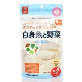 Cháo Gạo Koshihikari Ăn Dặm Với Cá Thịt Trắng Và Rau Matsuya (vị sò điệp)
