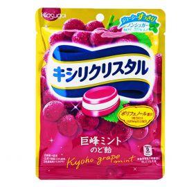 Kẹo ngậm thảo mộc không đường vị nho kasugai Nhật Bản gói 29g