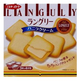 Bánh Languly kem hương vani